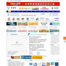 www.31weld.com.png