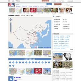 map.mapbar.com.png