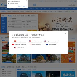 www.ctrip.com.png