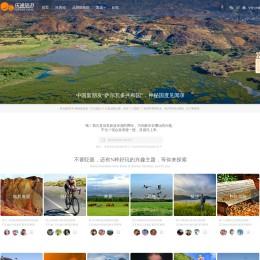 www.lotour.com.png