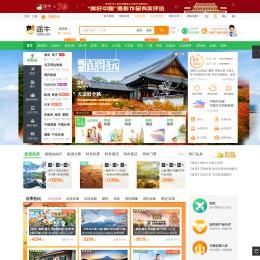 www.tuniu.com.png