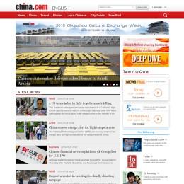 www.china.com.png