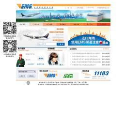 www.ems.com.cn.png
