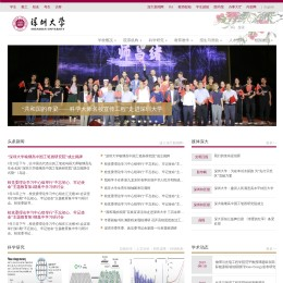 www.szu.edu.cn.png