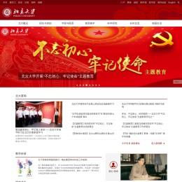 www.pku.edu.cn.png