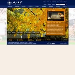 www.zju.edu.cn.png