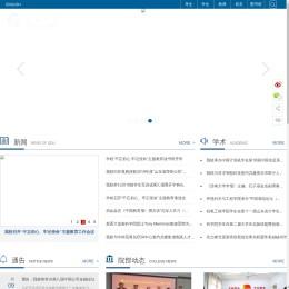 www.qdu.edu.cn.png