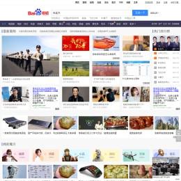 v.baidu.com.png
