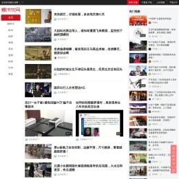 www.baomihua.com.png